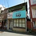 Photos: 伊東_020