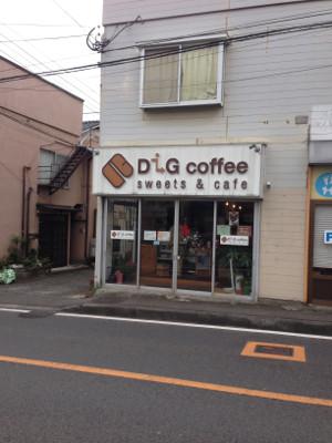 Dig Coffee