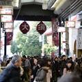 Photos: 大須商店街03