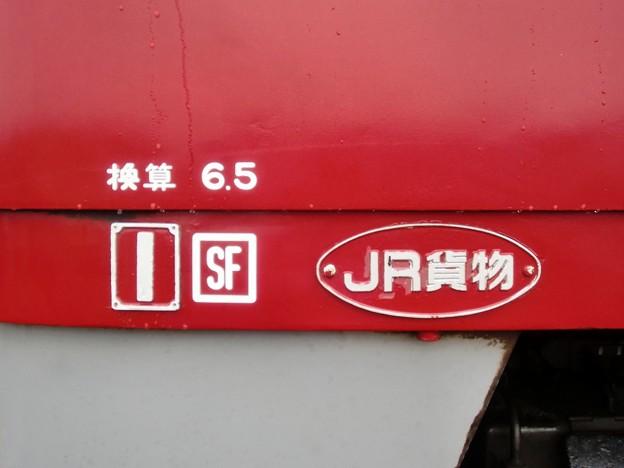 ED75 1034