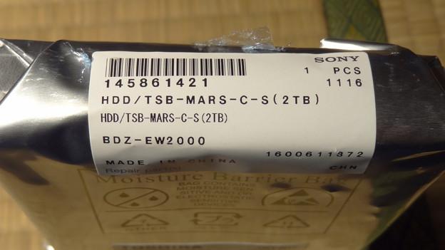 DSC03683