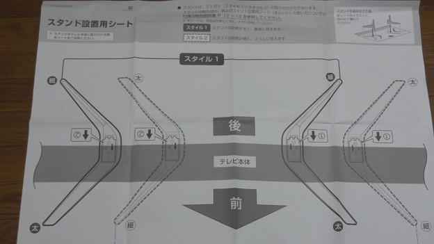 DSC05540