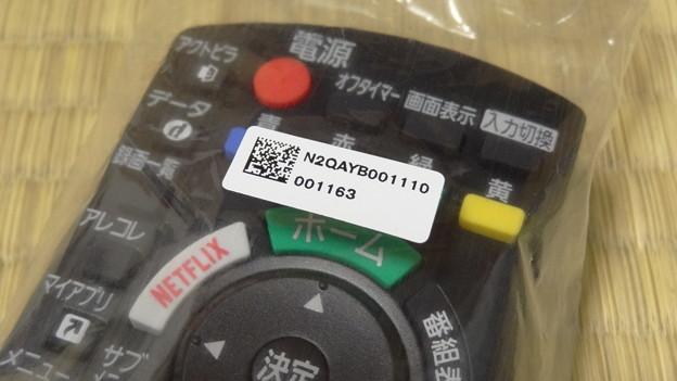 DSC05587