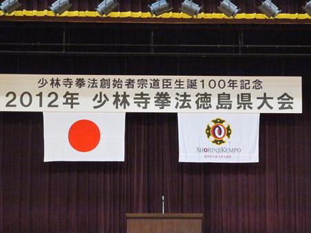 2012090901