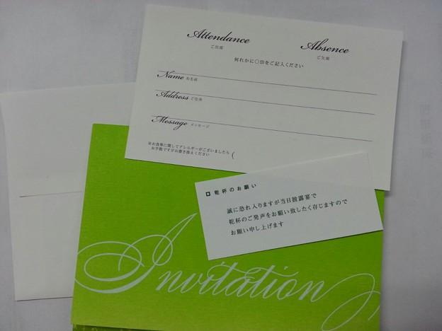 結婚式の案内状