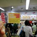 写真: Shibuya BEER Terminal