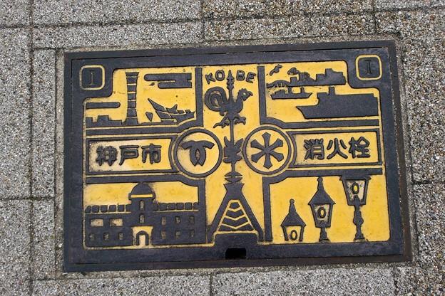 Photos: 神戸の名所^^
