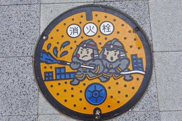Photos: よいしょ!ヨイショ♪