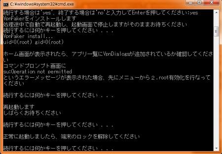 Baidu IME_2014-3-1_21-25-14