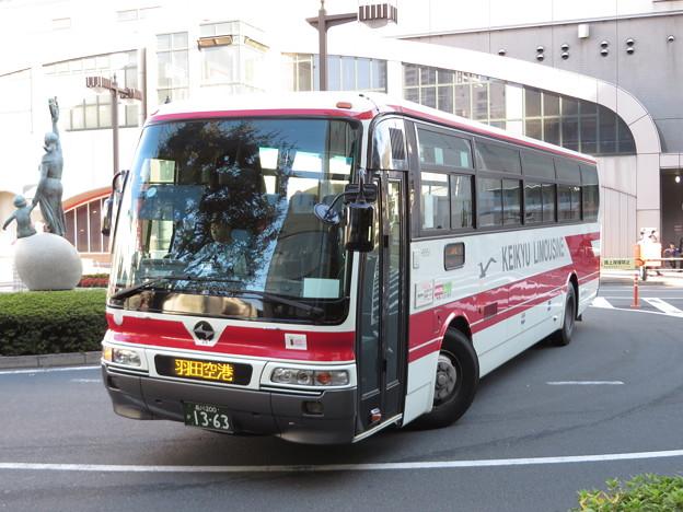 Photos: 20131123 (4)