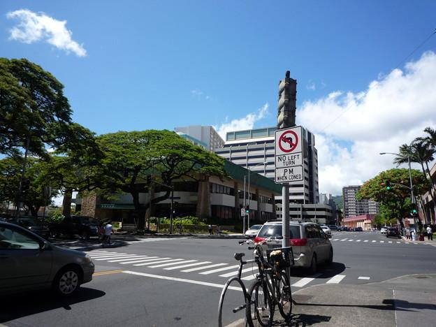 Kaheka Street, Honolulu