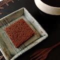 Photos: なかしましほさんのお豆腐ブラウニー