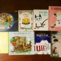 Photos: 図書館で借りた絵本
