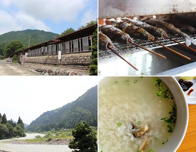 Photos: 洞戸観光ヤナ