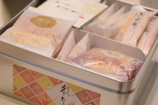 写真: もち吉11月お届け分 (7)