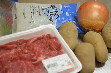 基本の完熟トマトソースde洋風肉じゃが (1)