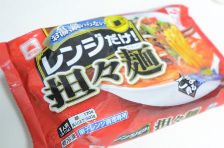 レンジだけ!担々麺 (1)