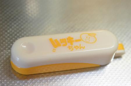 ムッキーちゃん (1)