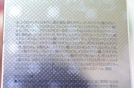アイオペ エアクッション サンブロック EX (3)