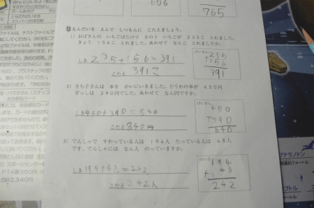 30240617 (4)