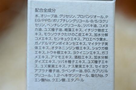 Coyori 美容液オイル (5)