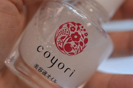 Coyori 美容液オイル (8)