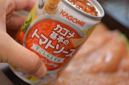 鮭のトマト煮 (5)