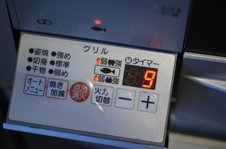今川焼き温め直し (3)