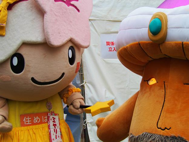 Photos: P1010471
