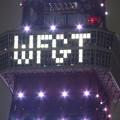 写真: 東京タワーWFGTライトアップ