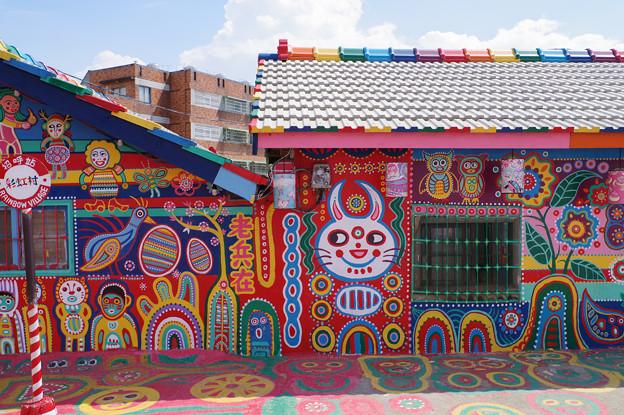台湾 彩虹眷村(台中市)