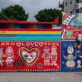 写真: 台湾 彩虹眷村(台中市)