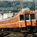 Photos: 近鉄6020系C51編成ラビットカー 準急橿原神宮前