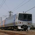 JR四国8000系 特急いしづち