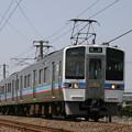 JR四国6000系 快速サンポート