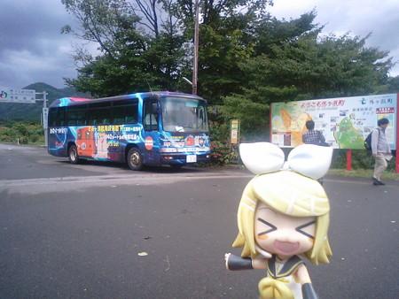 竜飛岬への便は、外ヶ浜町営のコミュニティーバスがあります。 リン...
