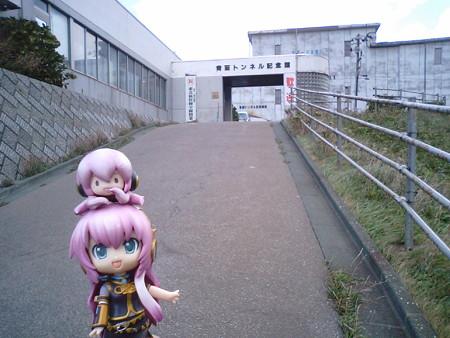 青函トンネル記念館に着きました! ルカ:「1年半越しの念願の来訪...