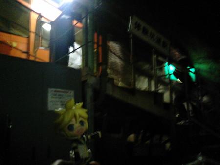 またケーブルカーに乗って、地上に上がりまーす! ■体験坑道 12:57 →...