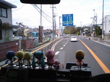 【みっくみくエクスプレス】箱根行き往路 出発より 2時間経過 現在地:...