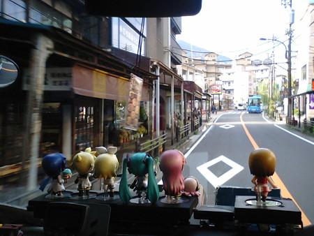 【みっくみくエクスプレス】箱根行き往路 出発より 3時間経過 現在地:...