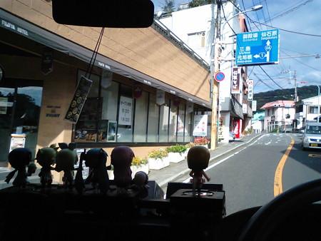 【みっくみくエクスプレス】箱根行き往路 出発より 3時間15分経過 現在...