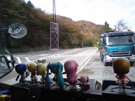 【みっくみくエクスプレス】箱根行き往路 出発より 3時間30分経過 現在...