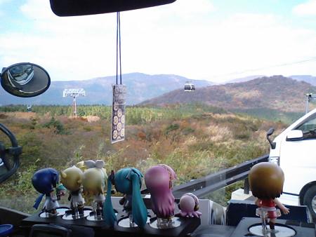 【みっくみくエクスプレス】箱根行き往路 出発より 4時間20分経過 現在...