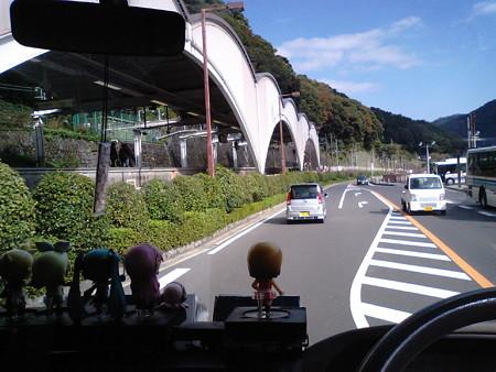 【みっくみくエクスプレス】箱根発復路 出発より 34分経過 現在地: 箱...