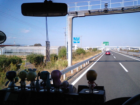 【みっくみくエクスプレス】箱根発復路 出発より 1時間経過 現在地: ...