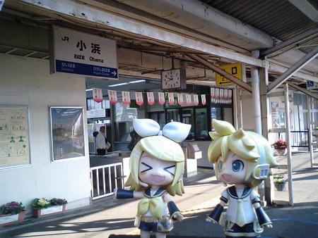 小浜駅にて対向列車待ち約20分。 リン:「バーーーラク・オバーマ...
