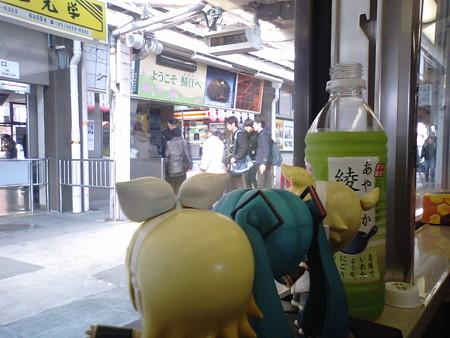 鯖江駅に停車。 リン:「市民総出でサバエバルの町♪」 レン:「なん...