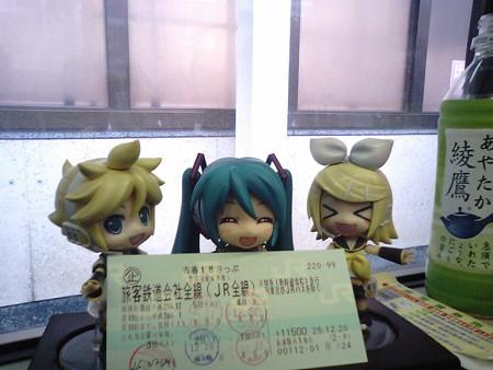 加賀温泉駅に停車。はぁもの席は検札まだです。 リン:「このきっぷ...