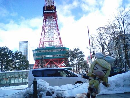 リン:「テレビ塔はね、大通基線に建ってるんだゅ! つまり本当の札...
