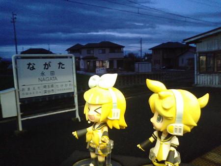永田駅に停車。 リン:「政界には『永田町ロジック』というものがあ...